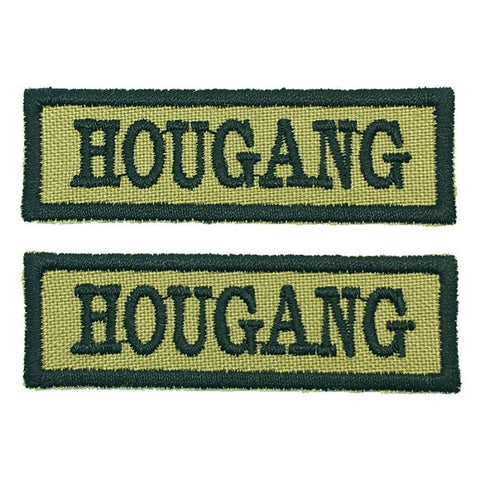 HOUGANG NCC SCHOOL TAG - 1 PAIR - Hock Gift Shop | Army Online Store in Singapore