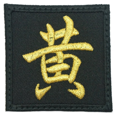 HUANG PATCH - METALLIC GOLD - Hock Gift Shop | Army Online Store in Singapore