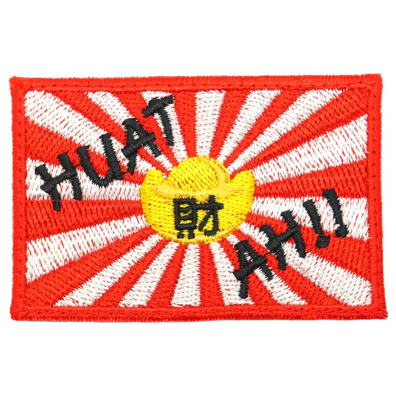 HUAT CAI AH!! PATCH - Hock Gift Shop | Army Online Store in Singapore