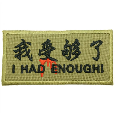 I HAD ENOUGH PATCH - OLIVE GREEN - Hock Gift Shop | Army Online Store in Singapore