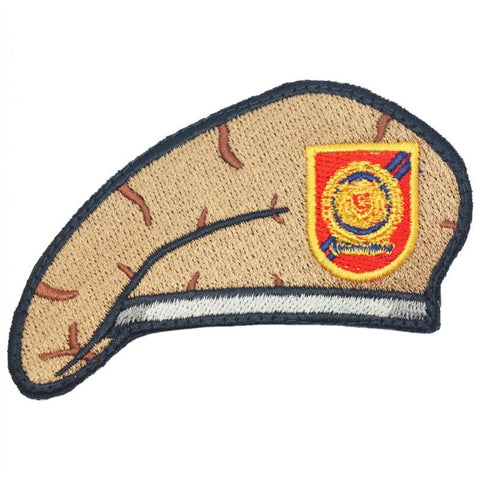 KHAKI BERET PATCH - SAF GUARDS - Hock Gift Shop | Army Online Store in Singapore