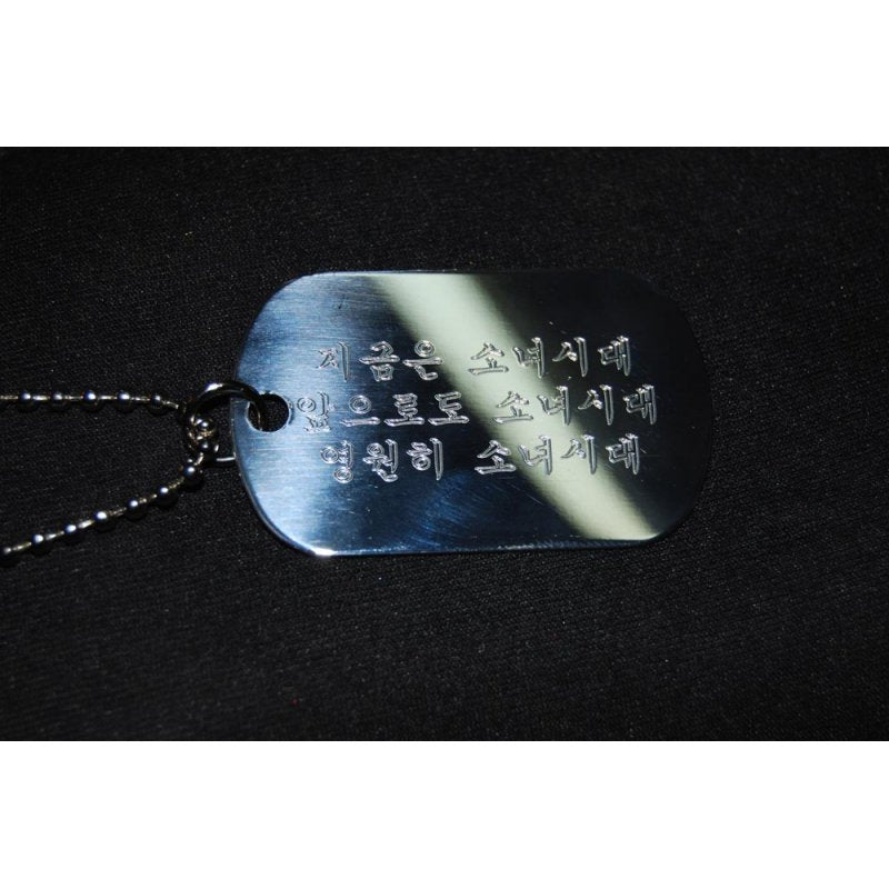 KOREAN DOG TAG ENGRAVING - Hock Gift Shop | Army Online Store in Singapore