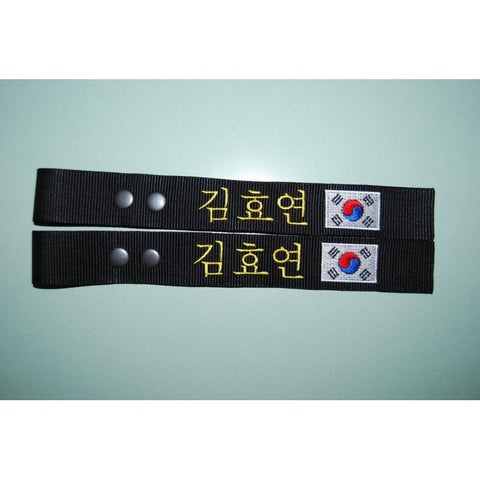 KOREAN LUGGAGE TAG CUSTOMIZATION - Hock Gift Shop | Army Online Store in Singapore