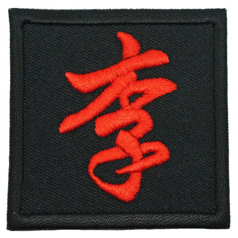 LI PATCH - BLACK RED - Hock Gift Shop | Army Online Store in Singapore