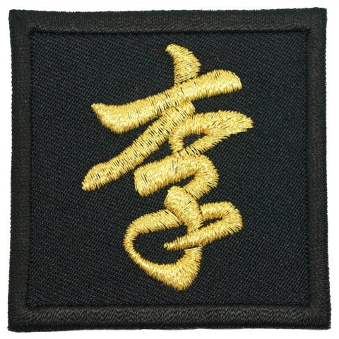 LI PATCH - METALLIC GOLD - Hock Gift Shop | Army Online Store in Singapore