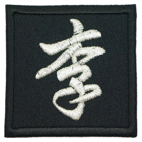 LI PATCH - METALLIC SILVER - Hock Gift Shop | Army Online Store in Singapore