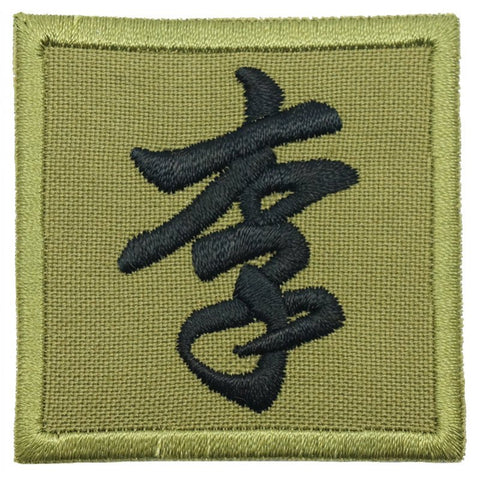LI PATCH - OLIVE GREEN - Hock Gift Shop | Army Online Store in Singapore