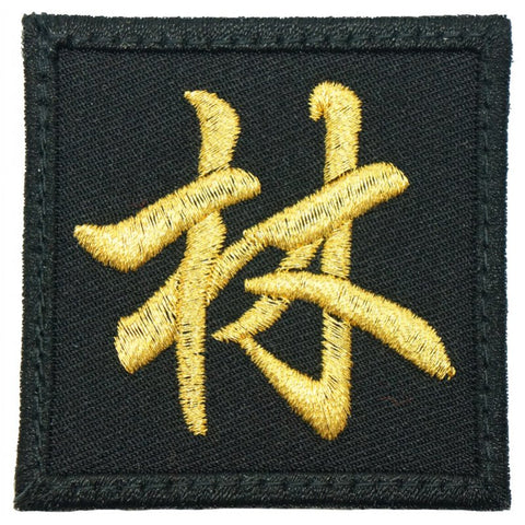 LIN PATCH - METALLIC GOLD - Hock Gift Shop | Army Online Store in Singapore