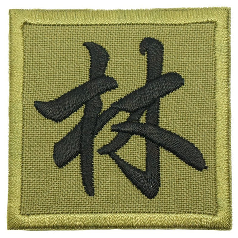 LIN PATCH - OLIVE GREEN - Hock Gift Shop | Army Online Store in Singapore