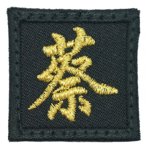 MINI CAI PATCH - METALLIC GOLD - Hock Gift Shop | Army Online Store in Singapore