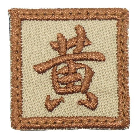 MINI HUANG PATCH -KHAKI - Hock Gift Shop | Army Online Store in Singapore