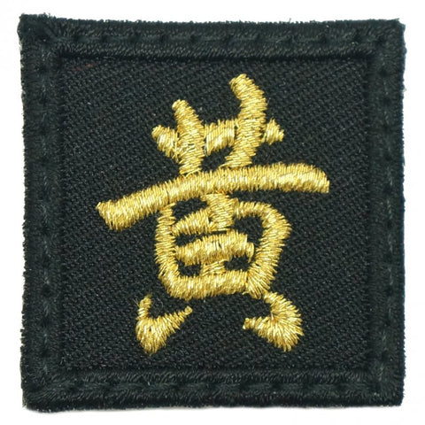 MINI HUANG PATCH - METALLIC GOLD - Hock Gift Shop | Army Online Store in Singapore