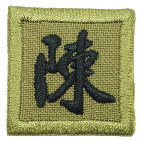 MINI TRADITIONAL CHEN PATCH - OLIVE GREEN - Hock Gift Shop | Army Online Store in Singapore