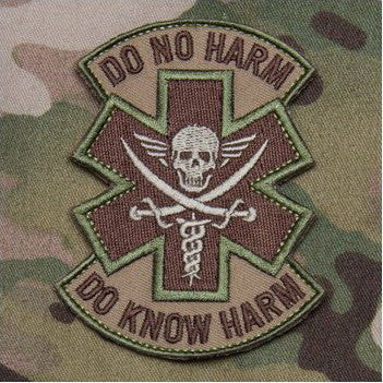MSM DO NO HARM - PIRATE - MULTICAM - Hock Gift Shop | Army Online Store in Singapore