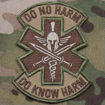 MSM DO NO HARM - SPARTAN - MULTICAM - Hock Gift Shop | Army Online Store in Singapore