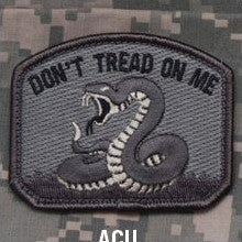 MSM DON'T TREAD - ACU - Hock Gift Shop | Army Online Store in Singapore