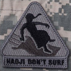 MSM HADJI DON'T SURF - ACU DARK - Hock Gift Shop | Army Online Store in Singapore