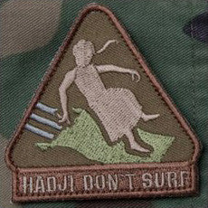 MSM HADJI DON'T SURF - FOREST - Hock Gift Shop | Army Online Store in Singapore