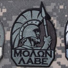 MSM MOLON LABE FULL - ACU DARK - Hock Gift Shop | Army Online Store in Singapore