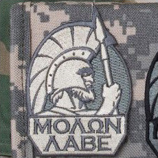 MSM MOLON LABE FULL - ACU LIGHT - Hock Gift Shop | Army Online Store in Singapore
