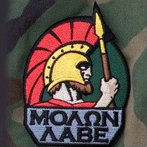 MSM MOLON LABE FULL - FULL COLOR - Hock Gift Shop | Army Online Store in Singapore