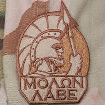 MSM MOLON LABE FULL - DESERT - Hock Gift Shop | Army Online Store in Singapore