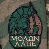 MSM MOLON LABE FULL - FOREST - Hock Gift Shop | Army Online Store in Singapore