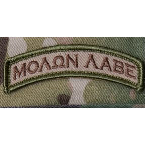MSM MOLON TAB - MULTICAM - Hock Gift Shop | Army Online Store in Singapore