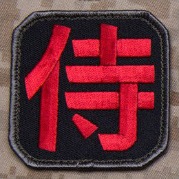 MSM SAMURAI KANJI - RED - Hock Gift Shop | Army Online Store in Singapore