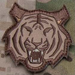 MSM TIGER HEAD - DESERT - Hock Gift Shop | Army Online Store in Singapore