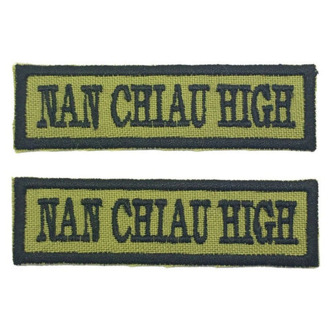 NAN CHIAU HIGH NCC SCHOOL TAG - 1 PAIR - Hock Gift Shop | Army Online Store in Singapore