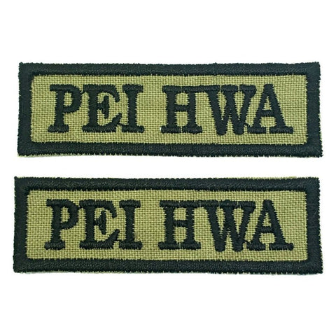 PEI HWA NCC SCHOOL TAG - 1 PAIR - Hock Gift Shop | Army Online Store in Singapore