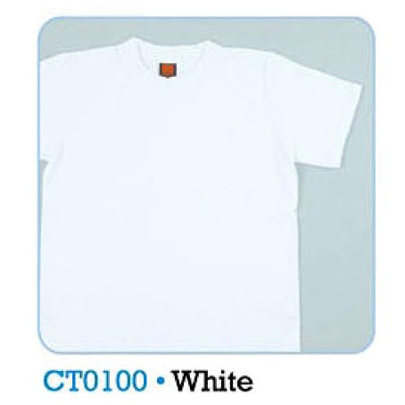 HGS PLAIN T-SHIRT - WHITE - Hock Gift Shop | Army Online Store in Singapore