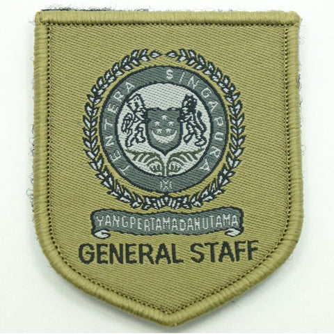 SAF GENERAL STAFF BADGE - Hock Gift Shop | Army Online Store in Singapore