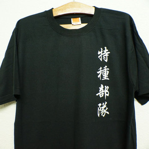 HGS T-SHIRT - CHINESE SPECIAL FORCES - Hock Gift Shop | Army Online Store in Singapore