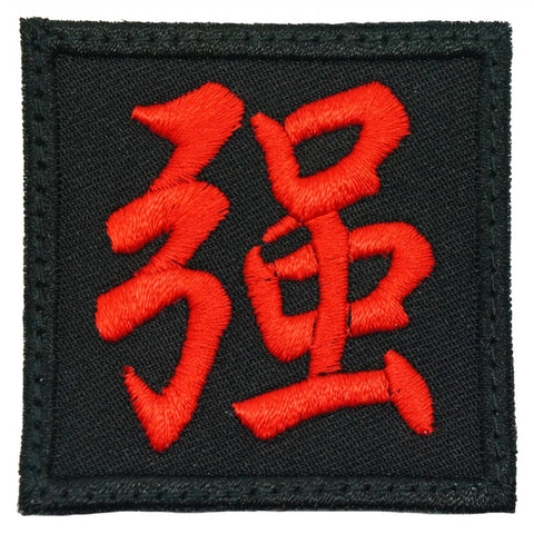 STRONG PATCH - BLACK RED