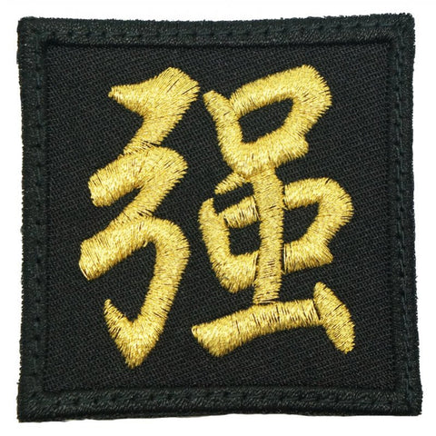 STRONG PATCH - METALLIC GOLD