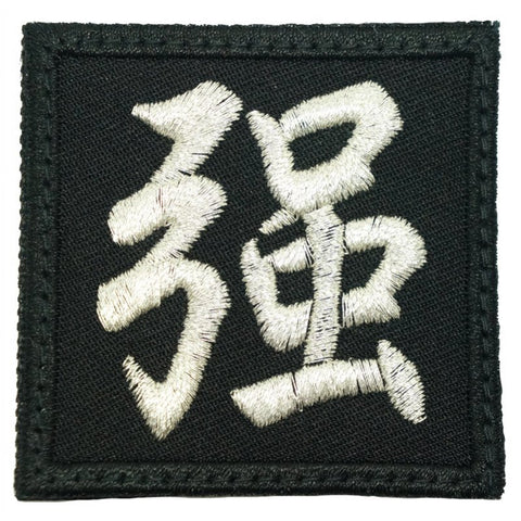 STRONG PATCH - METALLIC SILVER