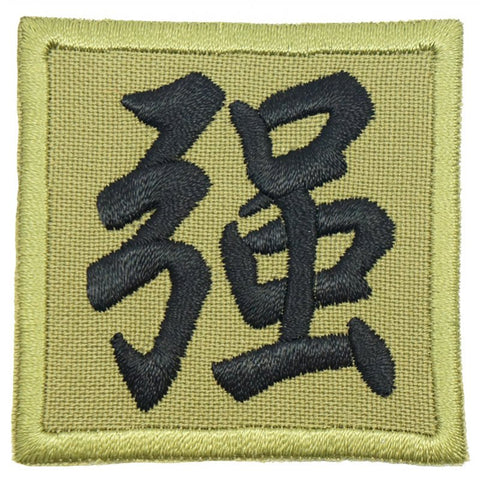STRONG PATCH - OLIVE GREEN
