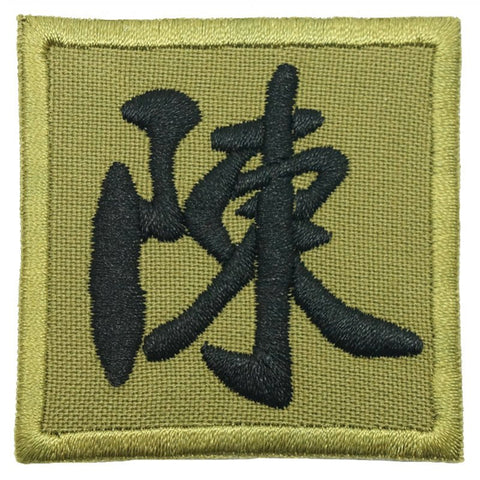 TRADITIONAL CHEN PATCH - OLIVE GREEN - Hock Gift Shop | Army Online Store in Singapore