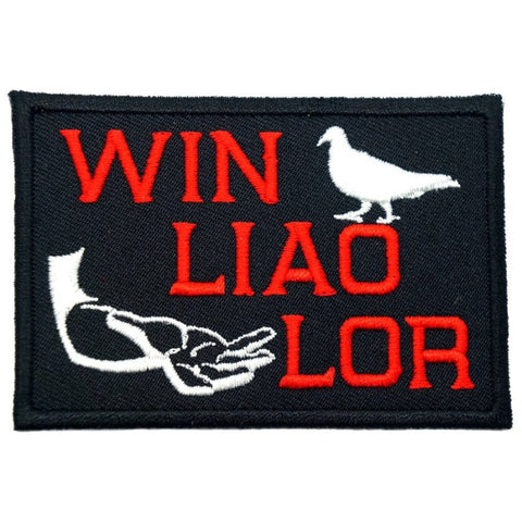 WIN LIAO LOR PATCH - BLACK - Hock Gift Shop | Army Online Store in Singapore