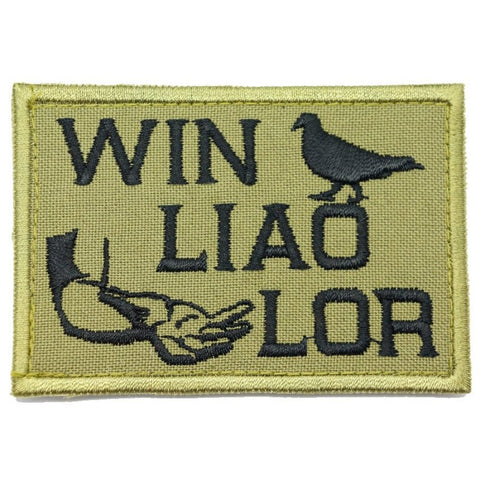 WIN LIAO LOR PATCH - OLIVE GREEN - Hock Gift Shop | Army Online Store in Singapore