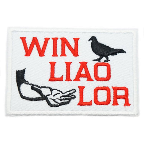 WIN LIAO LOR PATCH - WHITE - Hock Gift Shop | Army Online Store in Singapore