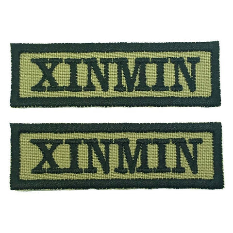 XINMIN NCC SCHOOL TAG - 1 PAIR - Hock Gift Shop | Army Online Store in Singapore