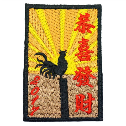 YEAR OF THE ROOSTER 2017 PATCH - Hock Gift Shop | Army Online Store in Singapore