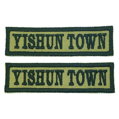 YISHUN TOWN NCC SCHOOL TAG - 1 PAIR - Hock Gift Shop | Army Online Store in Singapore