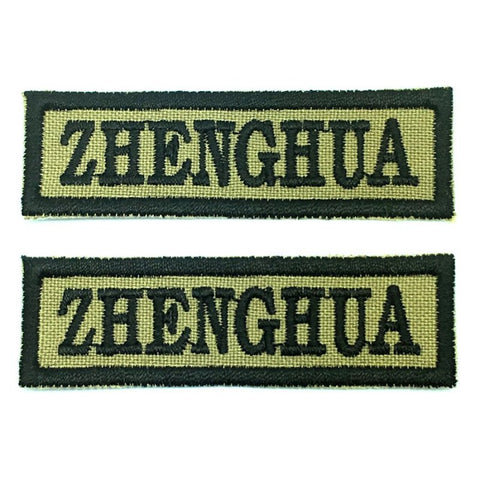 ZHENGHUA NCC SCHOOL TAG - 1 PAIR - Hock Gift Shop | Army Online Store in Singapore