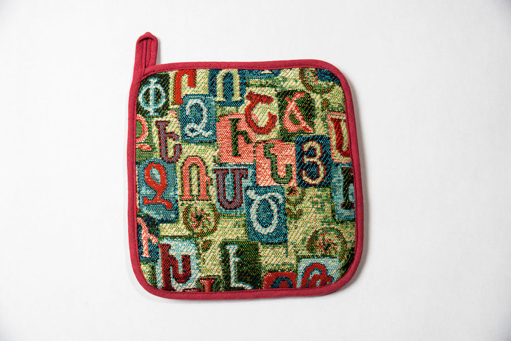 Alphabet Potholder