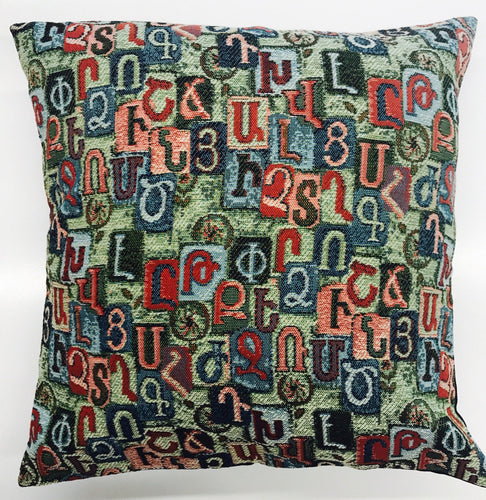 Alphabet Pillow Cover