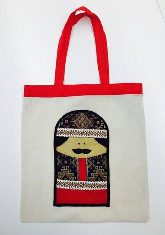 Reusable Armen Tote Bag